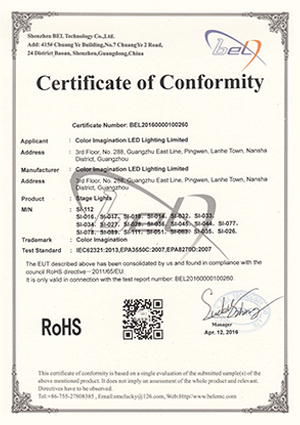 Color Imagination SI-112-ROHS Certificate
